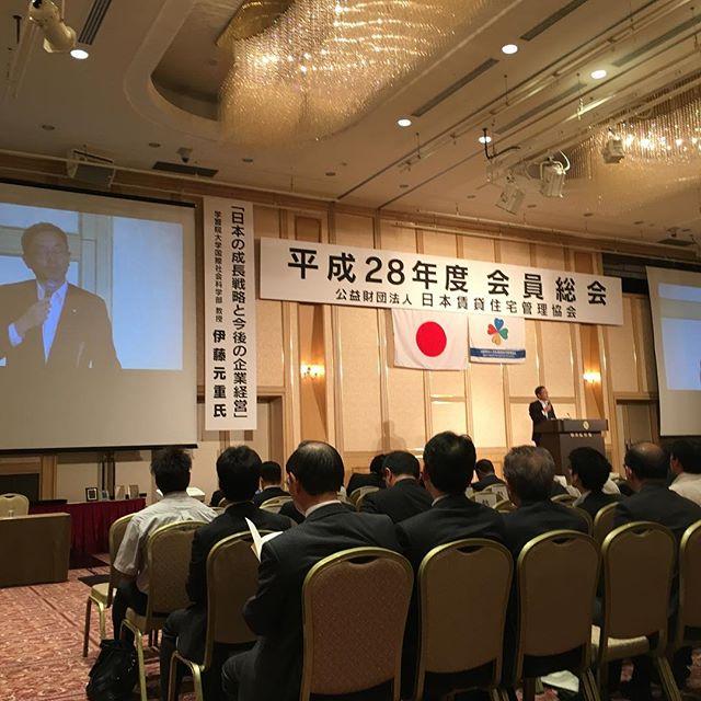 (公財)日本賃貸住宅管理協会会員総会に福島県支部長として参加。 #賃貸 #賃貸住宅 #賃貸管理